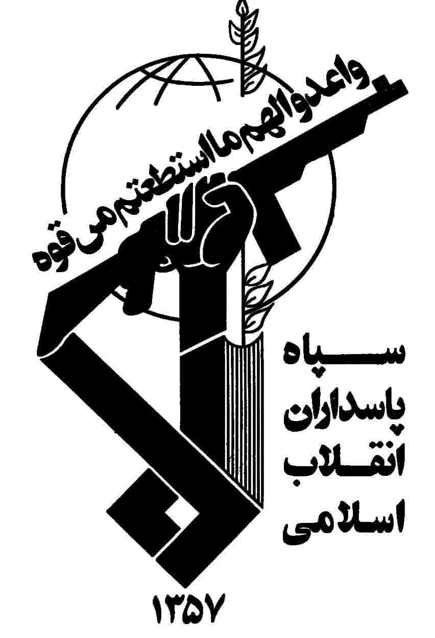 بیانیه سپاه: حاکم جلاد بحرین در انتطار انتقام سخت مجاهدان قدس باشد