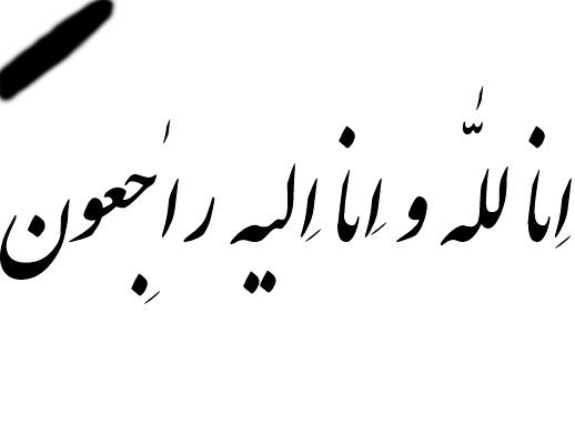 (۱)۱_tasliyat