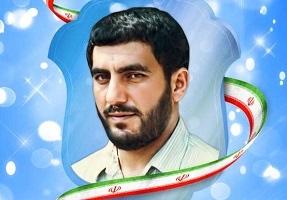 نماهنگ «قهرمان» ویژه شهادت سردار شهید حسین املاکی