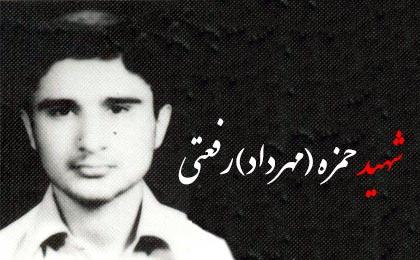 Mehrdad-Hamzeh-Rafati