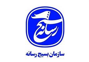 رئیس سازمان بسیج رسانه گیلان: روند شکایت دستگاههای اجرایی از اصحاب رسانه گیلان متوقف شود