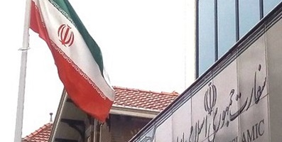حمله به سفارت ایران در لاهه+فیلم