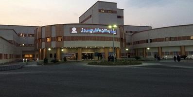 دانشگاه علوم پزشکی گیلان وضعیت رئیس بیمارستان پیروز را مشخص کند
