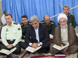 گزارش تصویری حضور آیت الله فلاحتی در محفل بزرگ انس با قرآن نیروهای مسلح گیلان