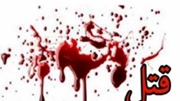 جزئیات تکان دهنده از قتل الهام سرلاتی در لنگرود/ زن جوان آخرین بار کجا دیده شد؟