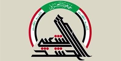 استقبال الحشد الشعبی عراق از بیانیه مرجعیت دینی این کشور