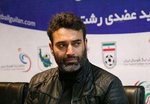 اخراج نظرمحمدی از سپیدرود