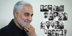 جمعه های«شهدایی» احرار/ «شهید سلیمانی و شهدای مدافع حرم استان گیلان»
