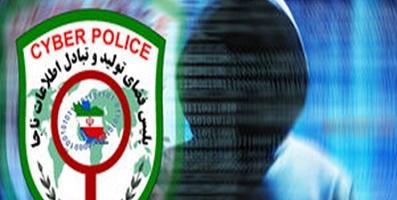 سلطان فیشینگ در زنجان دستگیر شد/برداشت ۱۰۰ میلیارد تومان از حساب مردم