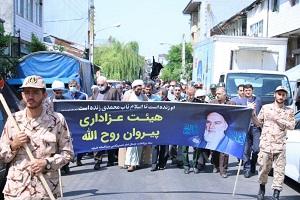 عزاداری گیلانیها در سالروز ارتحال امام خمینی(ره) + تصاویر