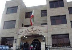 ایران ترور «هشام الهاشمی» را محکوم کرد