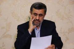 احمدی نژاد بهانه است…!