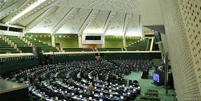 مجلس به دنبال حذف پست ریاستجمهوری است؟