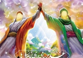 تبعات رویگردانی از پیام غدیر در بیان امام کاظم (ع)