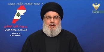 سید حسن نصرالله: انفجار بیروت به هیچ وجه به حزبالله ارتباطی ندارد