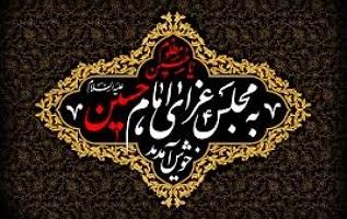 برنامه ۱۱۰ مجلس عزاداری  حضرت اباعبدالله الحسین(ع)/ هیأتها در سراسر کشور