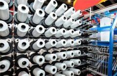 امیدها به بانک ملی برای واگذاری «ایران پوپلین» به متقاضیِ اهل / گیلانیها محروم از کارخانجات بزرگ