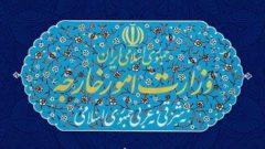 ماموریت سفرای غربی در ایران چیست؛ انجام امور دیپلمات یا مداخلهگری؟!