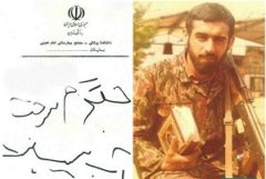 دست نوشته تکاندهنده شهیدی که هنگام بمباران شیمیایی ماسکش را به یکی از رزمندهها داد