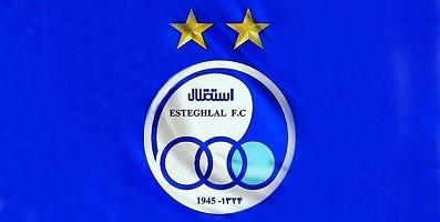 باشگاه استقلال:پرونده بازگشت استراماچونی مختومه شد!!