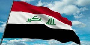 عراق| انفجار در یک موسسه آمریکایی درنجف/صدای انفجار در بغداد