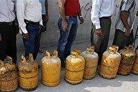 گاز مایع ، هست یا نیست؟!