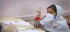 کلاس اولیها در تمام مناطق از ۱۵ شهریور به مدرسه میروند