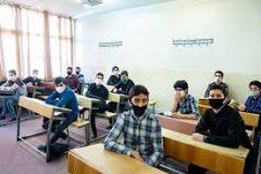 کلاسهای حضوری کرونایی مؤلفه جدید نابرابری آموزشی