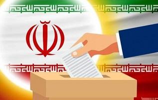 معیارهای رجل سیاسی و مذهبی تصویب شد+جزئیات