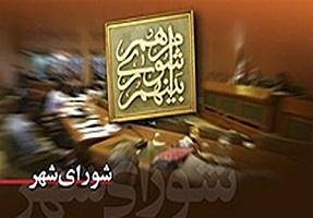 زایش رانت و فساد از دموکراسی شوراها!