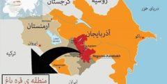 ارمنستان جمهوری آذربایجان را به نقض آتشبس متهم کرد