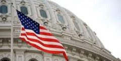 جریمه ۴ میلیون دلاری یک شرکت آمریکایی به دلیل نقض تحریمهای ایران