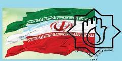 تسخیر سفارت آمریکا عمق کینهتوزی ملت ایران نسبت به این قدرت مستکبر را منعکس کرد
