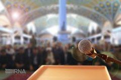 نماز جمعه در سراسر استان گیلان اقامه نمی شود
