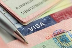 اتباع ایران برای سفر به آمریکا ملزم به پرداخت اوراق قرضه می شوند