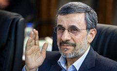 اظهارات جدید احمدی نژاد:ما وظیفهای نداریم که دنبال پست و مقام باشیم/ من تغییر کردهام