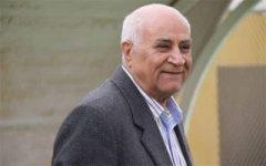 محمود یاوری پیشکسوت فوتبال ایران درگذشت