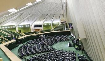 کلیات طرح «اقدام راهبردی برای لغو تحریمها» تصویب شد